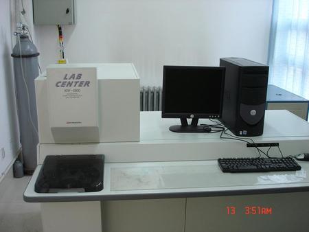 X射线荧光光谱仪(XRF-1800)